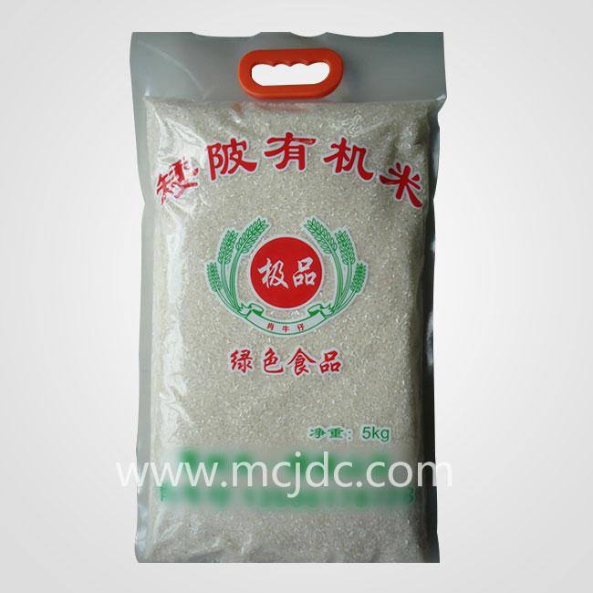 有机米用大米袋